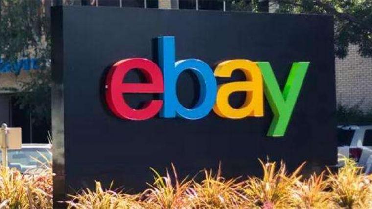 Ebay【美国站】产品识别码分类要求