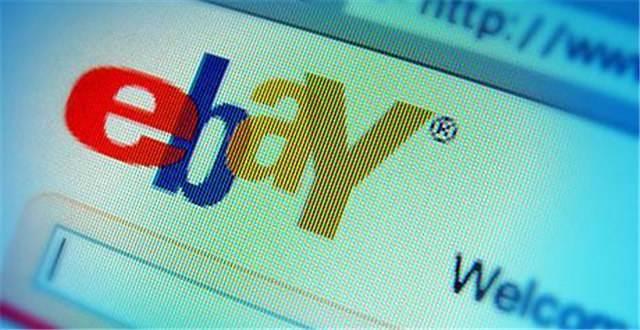 ebay【英国】产品识别码分类要求