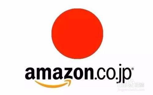 亚马逊日本站成立大客户管理组协助开拓日本市场