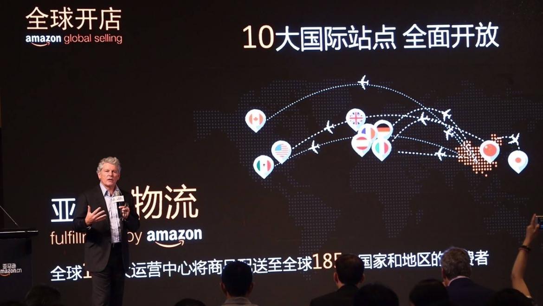 """亚马逊""""全球开店""""计划凸显中国卖家重要性"""