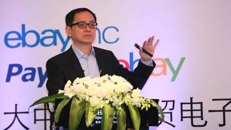 ebay九月举行卖家大会庆祝成立20周年