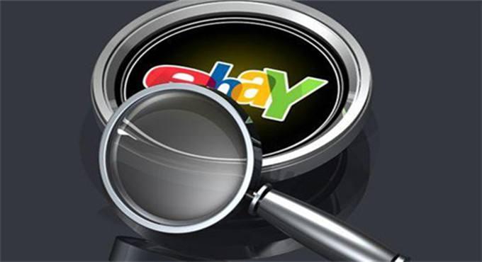 eBay关闭美国市场当日送达服务