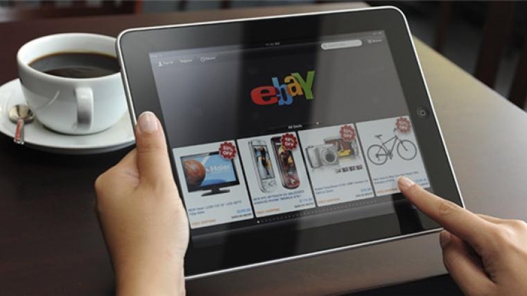 秋季更新:ebay放松卖家衡量指标