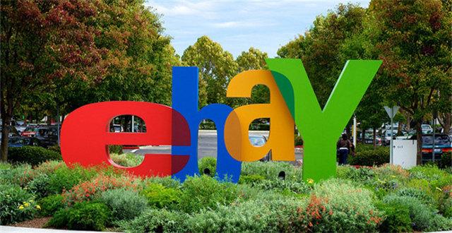 ebay卖家获得更多的假日免费刊登配额