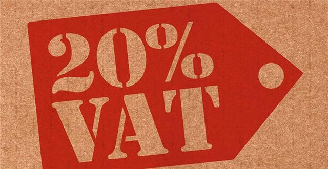 Etsy下半年将对欧洲卖家征收增值税