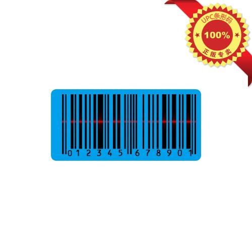 不带授权书UPC条形码