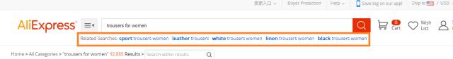 亚马逊Search terms怎么填写