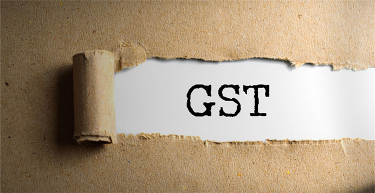 关于澳洲此次征收的GST,eBay大中华区卖家不受影响