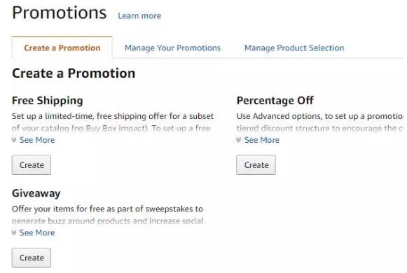 亚马逊新品如何进行定价和推广