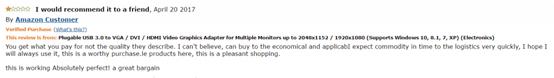 亚马逊产品页突发大量虚假差评,卖家要怎么办?