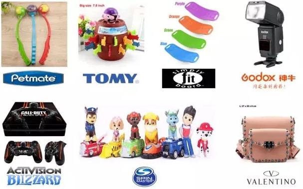 eBay选品雷区、被eBay移除刊登的侵权品牌汇总