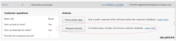 """注意!亚马逊上线移除差评新功能""""feedback manager"""""""