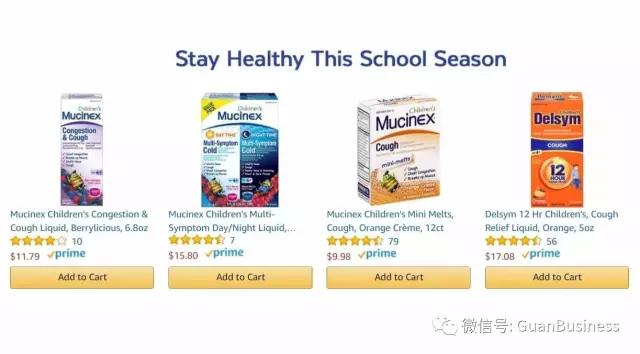 返校季,不可错过的亚马逊销售狂热期(附返校季热卖单品)