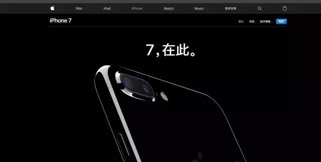 """iPhone 8 (case , cover )""爆款卖家排行榜早已产生!"
