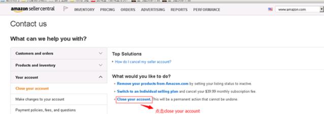 亚马逊卖家账号注销流程,旧信息还能再注册新号吗