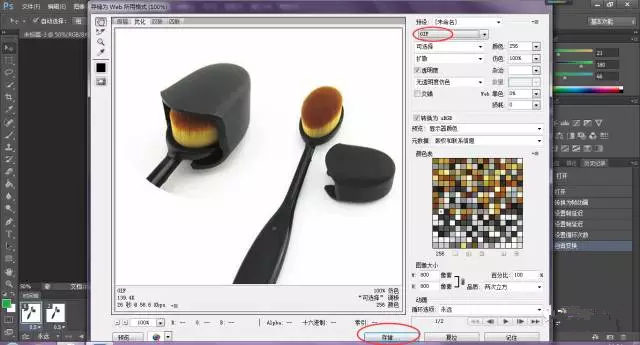 如何在速卖通详情页插入GIF动态图片?