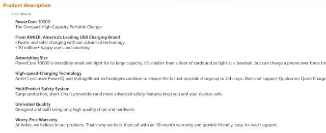 """亚马逊好的产品描述应该这样写,什么才叫做""""说人话""""的描述"""