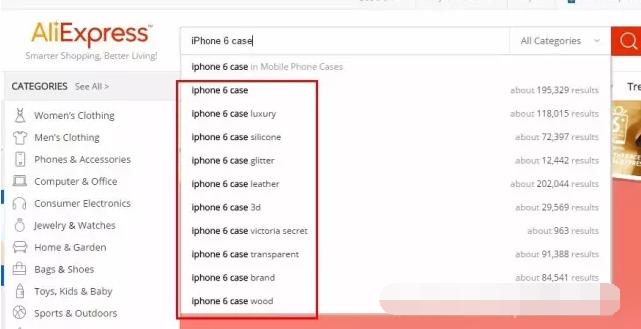 eBay标题怎么写?5个eBay产品标题优化技巧