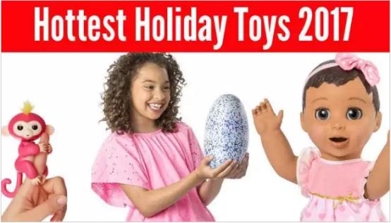 2017圣诞购物季最热销玩具,除了指尖猴子,还有这两种……