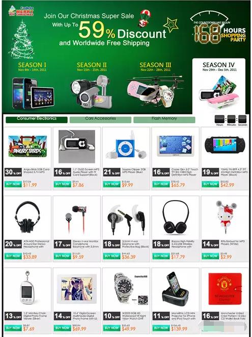 eBay卖家如何策划一个营销活动?