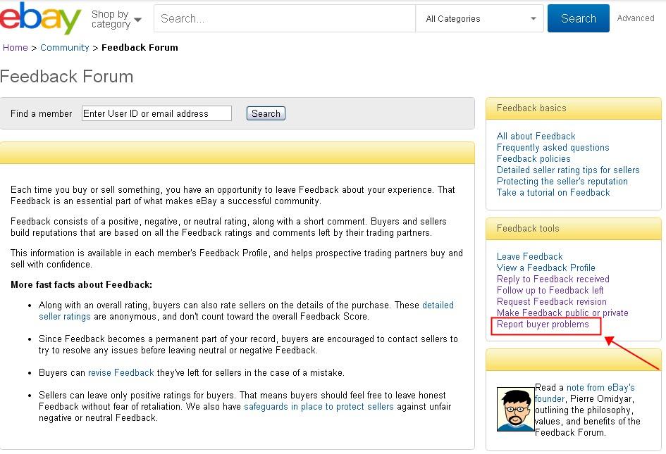 eBay卖家如何要求买家修改信用评价?