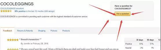 亚马逊怎么知道listing被人跟卖,如何联系跟卖卖家