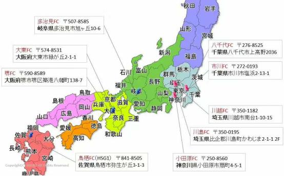 增援旺季物流,亚马逊日本站11月将新增两个FBA仓