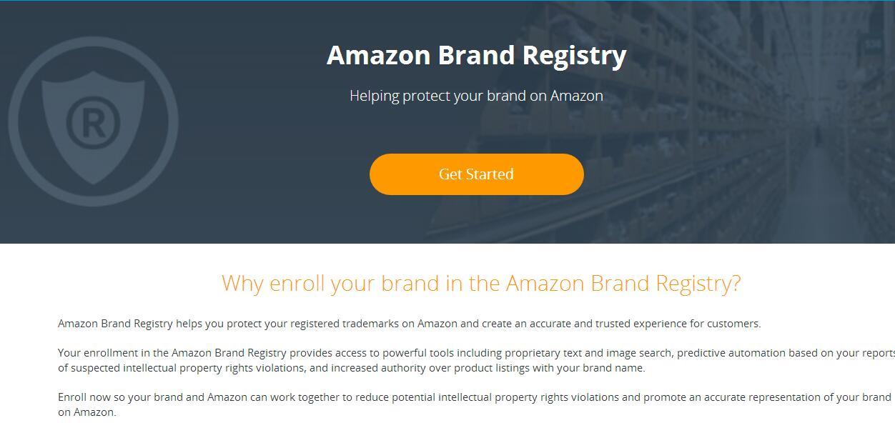 亚马逊品牌备案2.0详细教程,品牌备案需要准备什么东西