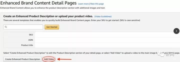 亚马逊产品主图怎么添加视频,你有注意到视频比重悄然提升了吗?