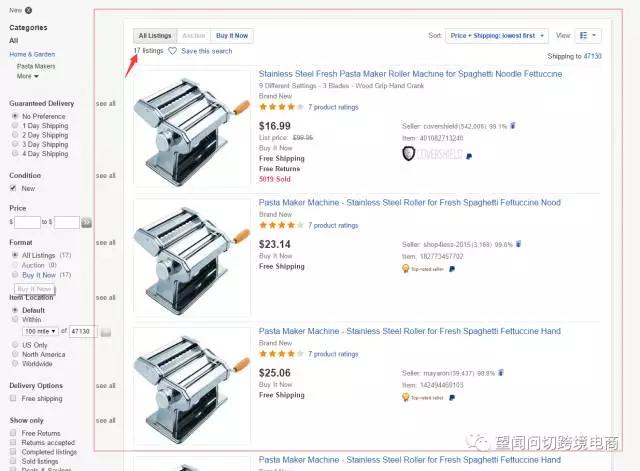 "eBay的""Group Similar Listings""新功能要让一大波卖家哭了"