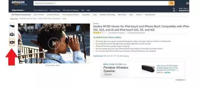 亚马逊调整广告位置,难道A9算法又变了?