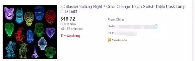 eBay卖家怎么设置免运费优惠?