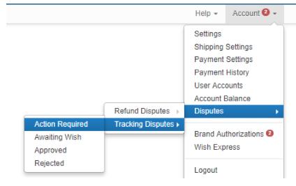 Wish卖家如何申诉物流跟踪问题?