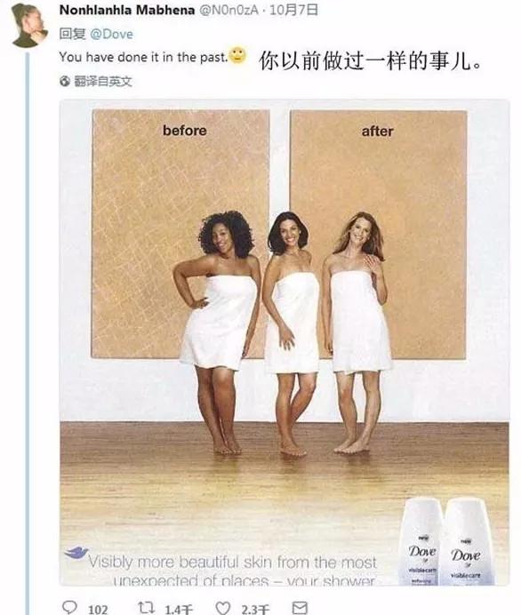 这些营销广告底线,千万不要触碰!