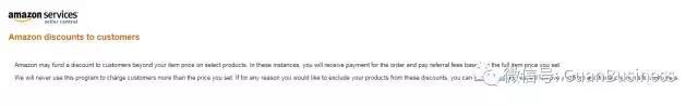 亚马逊针对第三方卖家推出折扣功能,卖家却并不领情