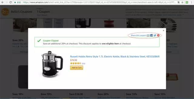 亚马逊最新爆单利器:Coupons玩法大揭秘