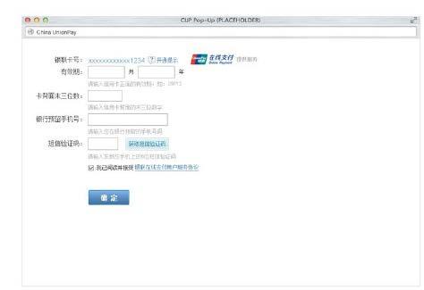 PayPal账户如何认证?告诉你2种认证方法