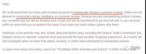 亚马逊账号审查大爆发,黑五、网一活动的部分ASIN被取消!
