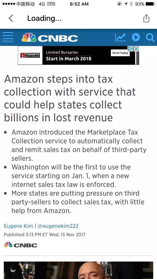 """""""亚马逊税""""来了,卖家们还好吗?"""