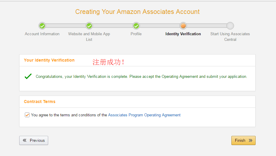亚马逊affiliate联盟要怎么注册,教你怎么用Amazon Affiliate赚钱