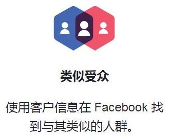 Facebook广告节假日指南:如何接触合适的Facebook用户?