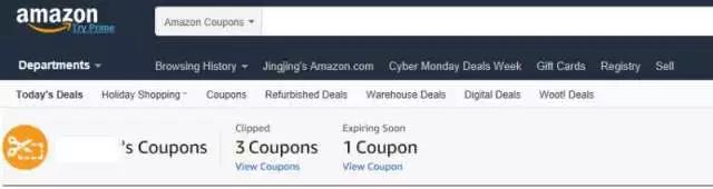 亚马逊首次对第三方卖家开放促销工具 Coupons,为销量打Call!