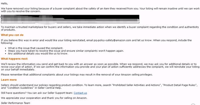 亚马逊日本站无线充电爆款惨遭下架,招商经理怎么说?