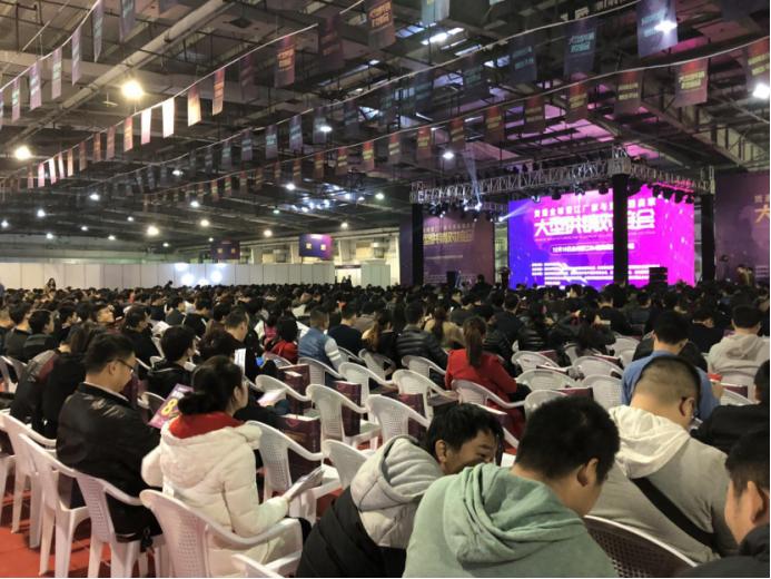 供销两旺!速卖通大型供销对接会驱动中国制造呈良性发展