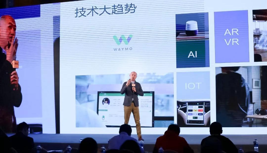 eBay郑长青:技术大趋势对整个跨境零售电商和中国企业带来的影响