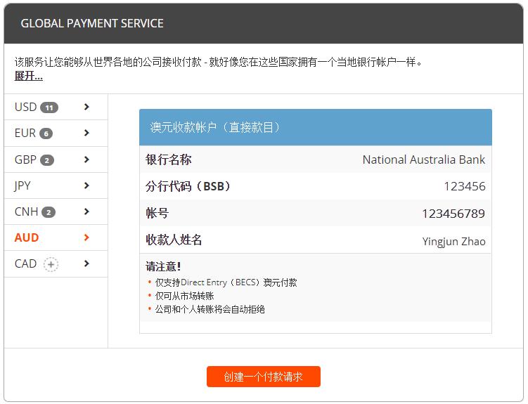 亚马逊澳洲站绑定Payoneer卡收款教程