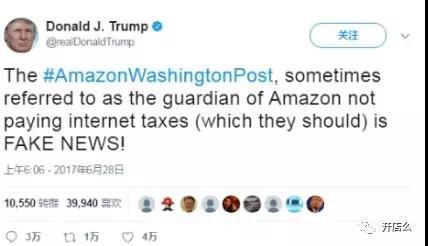 亚马逊被特朗普三番五次怼,北美站很危险?互联网税又要提高?