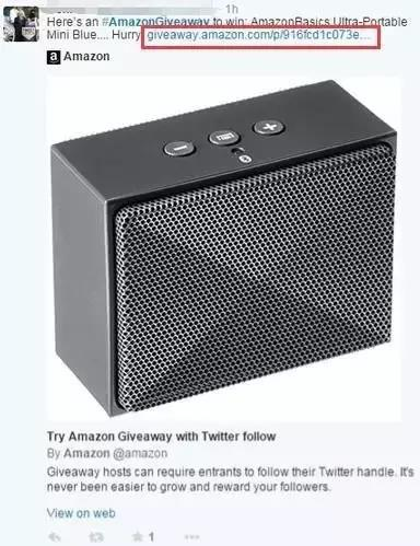 亚马逊Giveaway如何设置?用好Giveaway帮你引来新流量