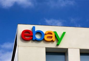 变化中的eBay,2018都推出了哪些新业务?