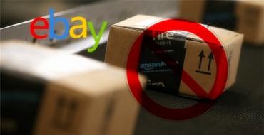 eBay澳洲站禁止卖家使用亚马逊FBA发货?
